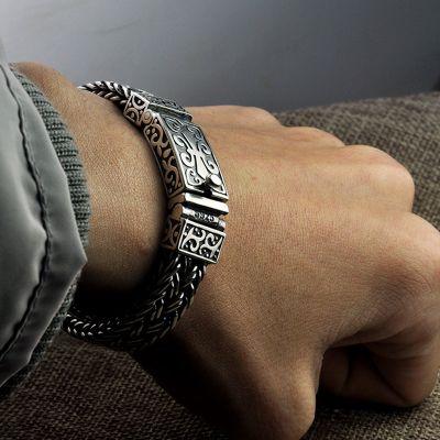 Wide Hand-Woven Bracelet