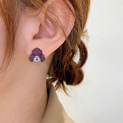 Poodle Dog Stud Earrings