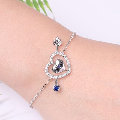 Love's Arrow Bracelet