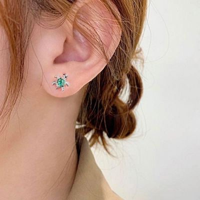 Green Turtle Stud Earrings