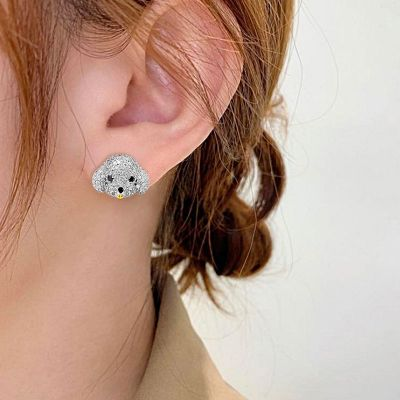 White Teddy Dog Stud Earrings